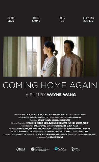 https://www.eastman.org/sites/default/files/revslider/image/Coming-Home-Again-poster.jpg