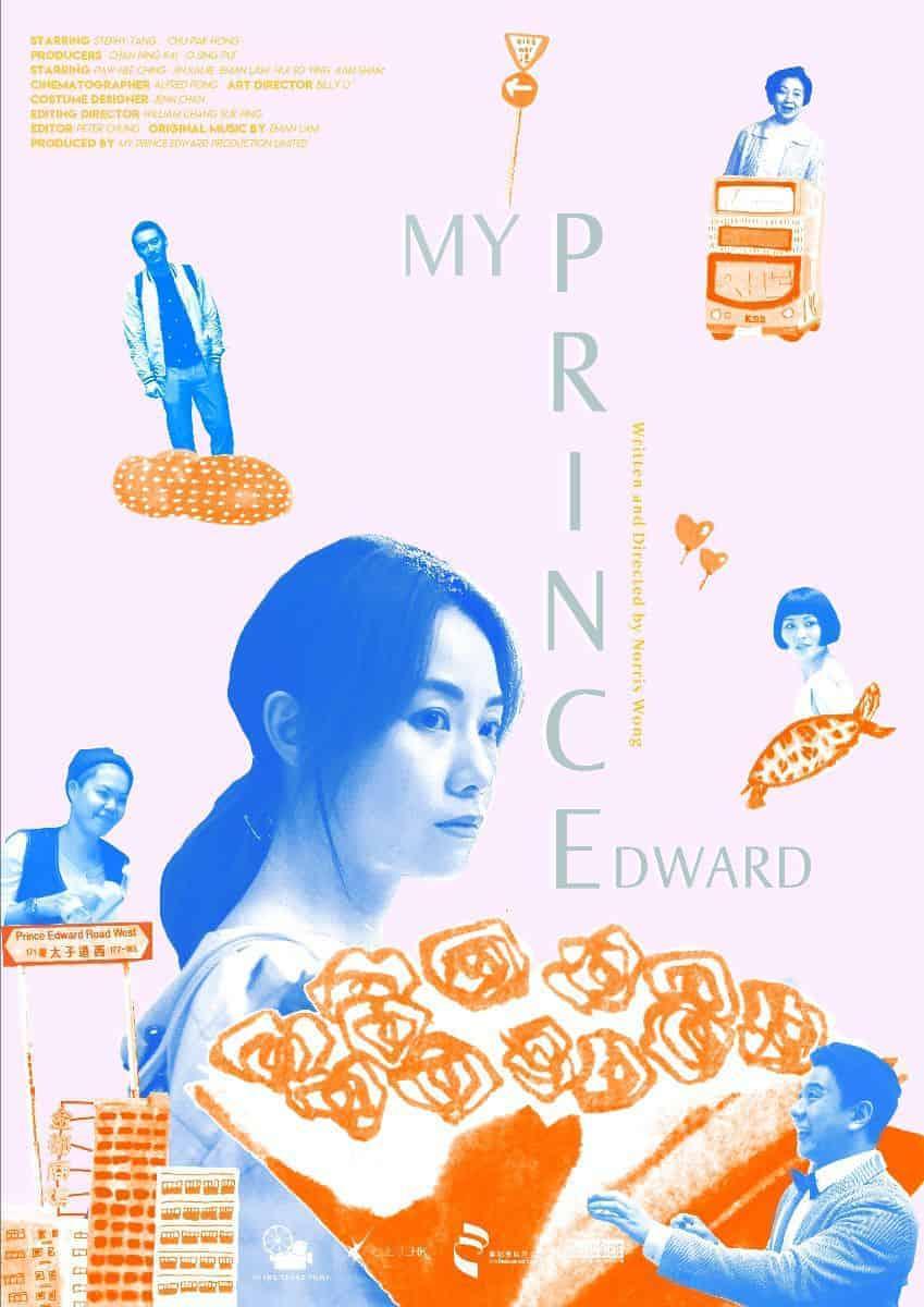 https://www.eastman.org/sites/default/files/revslider/image/my-prince-edward-north-american-poster.jpg