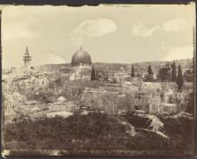 The Mosque of Omar, Jerusalem