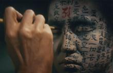 Still from Kwaidan